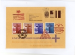 James Cauty CNPD First Day Covers cross