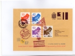 James Cauty CNPD First Day Covers euro